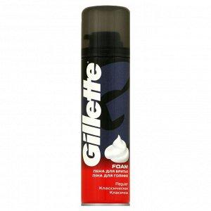 GILLETTE Пена для бритья Regular (классическая) 200 мл