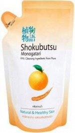 """LION """"Shokubutsu"""" Крем-гель для душа 500мл (мягкая упак) """"Апельсиновое масло""""  Таиланд"""
