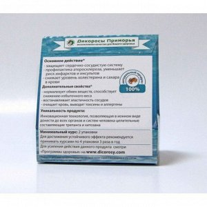 Хитозан с трепангом (20 капс. по 0,6 г.)