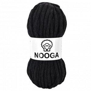 Nooga Графит Нежнейший полушерстяной объёмный вязанный шнур | Пряжа для вязания