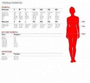 180005 Платье-туника рукав 3/4 с карманами,вс горчичный 54/3XL