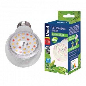 """Лампа светодиодная для растений. Форма """"A"""", прозрачная. Спектр для фотосинтеза. Картон. LED-A60-10W/SPFB/E27/CL PLP30WH"""