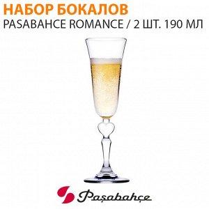 Набор бокалов Pasabahce Romance / 2 шт. 190 мл