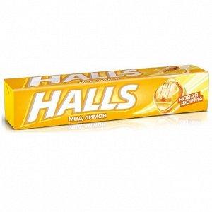 Леденцы Холс Halls Мед и лимон леденцовая