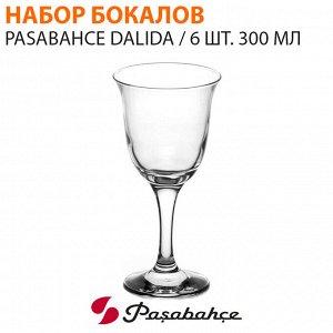 Набор бокалов Pasabahce Dalida / 6 шт. 300 мл