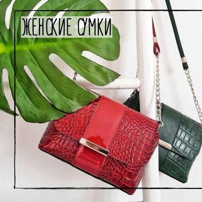 Сумочки OLIVI- Летние новинки 2021. В июне повышение цен — Женские сумочки