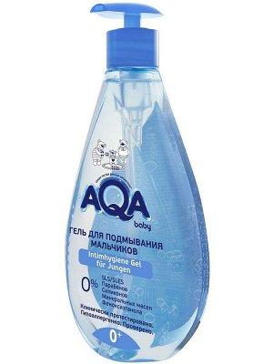 AQA baby Гель для подмывания мальчиков, 250 мл * new