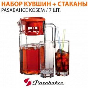 Набор Pasabahce Kosem / 1 кувшин + 6 стаканов