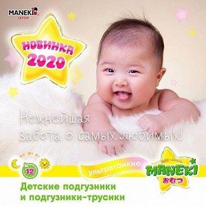 """Подгузники-трусики детские одноразовые """"MANEKI"""", размер M, 6-11 кг, 48 шт./упак"""