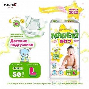 """Подгузники детские одноразовые """"MANEKI"""", размер L, 9-14 кг, 50 шт./упак"""