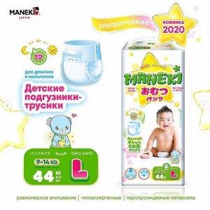 """Подгузники-трусики детские одноразовые """"MANEKI"""", размер L, 9-14 кг, 44 шт."""