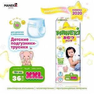 """Подгузники-трусики детские одноразовые """"MANEKI"""", размер XXL, >15 кг, 36 шт."""