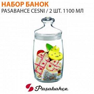 Набор банок для хранения Pasabahce Cesni / 2 шт. 1100 мл