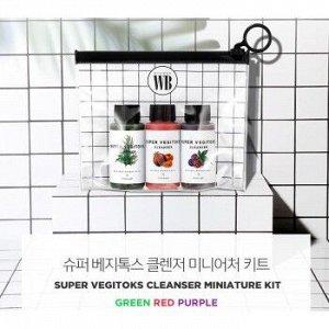 Chosungah Byvibes Wonder Bath Super Vegitoks Cleanser Mini Set Набор из 3-х видов средства для детокс-очищения лица (30ml*3ea)