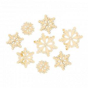 Деревянная заготовка Снежинки набор 8шт 2-3см
