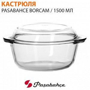 Жаропрочная кастрюля Pasabahce Borcam / 1,5 л