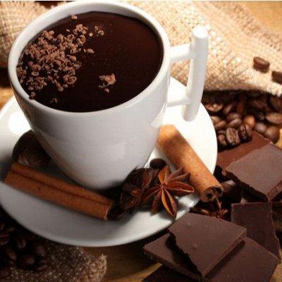 VINTAGный вкусный и натуральный чай — Чистые плантационные сорта кофе La Marca (упаковка 250гр)