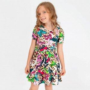 Платье Соль&Перец для девочки Цвет: кремовый