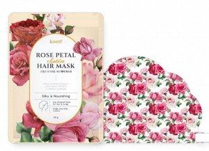 Маска для волос РОЗА Rose Petal Satin Hair Mask, 30 гр