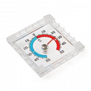 Термометр уличный. механический. квадратный. 8 х 8 см. МИКС