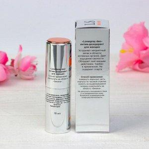 Интим - дезодорант для женщин loverspray deo, 18 мл
