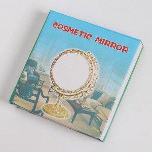 Зеркало настольное «Ажур», с увеличением, зеркальная поверхность — 9,5 х 12,5 см, цвет серебряный