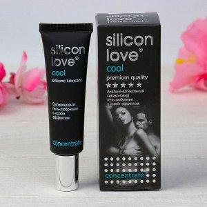Лубрикант Silicon Love Cool, с охлаждающим эффектом, 30 мл