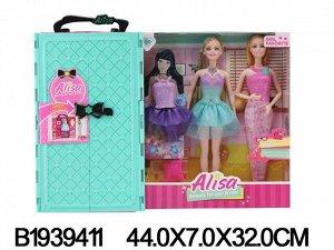Куклы в наборе 1939411 YS1908F (1/24)
