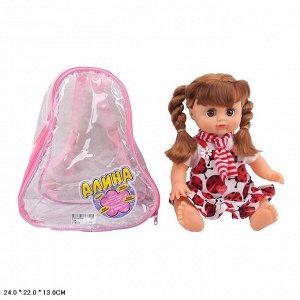 Кукла G183-H43156 7639 (1/24)