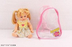 Кукла G183-H43132 5508 (1/36)