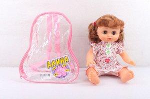 Кукла G183-H43148 7630 (1/24)
