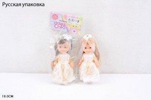 Кукла G183-Н43024 6055 (1/288)