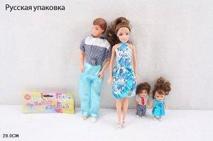 Куклы в наборе G183-Н43008 6021 (1/96)