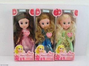 Кукла G183-H43106 5439 (1/72)