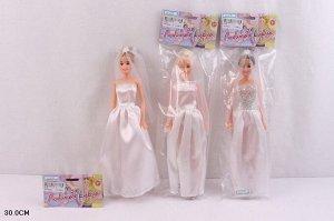 Кукла G183-H43119 6169 (1/240)