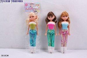 Кукла G183-H43061 1157 (1/240)