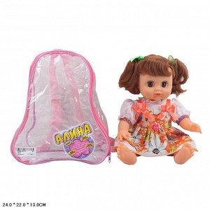 Кукла G183-H43151 7633 (1/24)