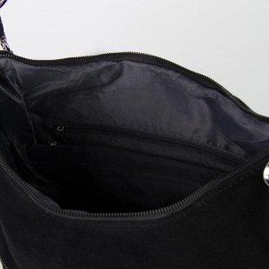 Сумка женская, отдел на молнии, 3 наружных кармана, цвет чёрный