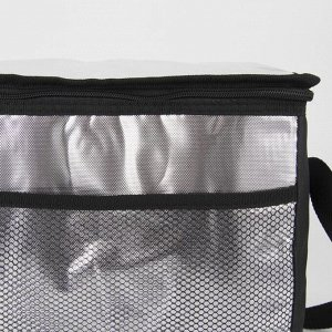 Сумка-термо, отдел на молнии, наружный карман, регулируемый ремень, цвет чёрный