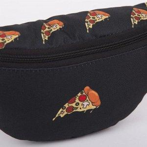 Сумка поясная «Пицца», 32х8х15 см, отд на молнии, н/карман, чёрный