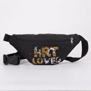 Сумка поясная Art lover, 32х8х15 см, отд на молнии, н/карман, чёрный