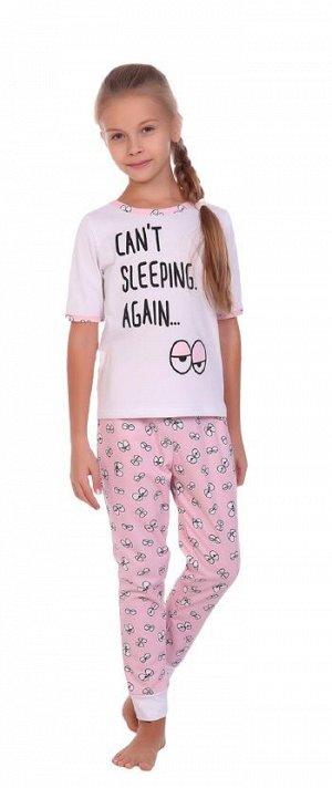 Сонечка пижама детская