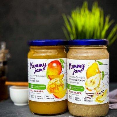 ✅Ореховые пасты / Натуральные продукты для активных людей — Низкокалорийные джемы Yummy Jam — Диетическая бакалея