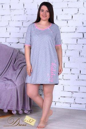 Сорочка женская «Ирида» розовая
