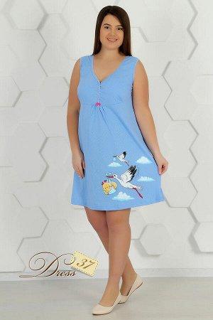 Сорочка женская «Анжелика» голубая