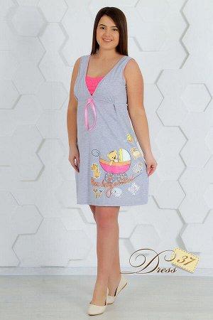 Сорочка женская «Каролина» розовая