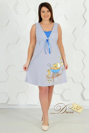 Сорочка женская «Каролина» голубая