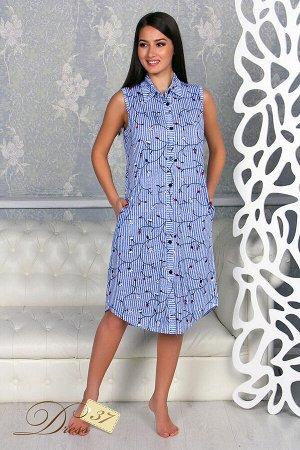 Рубашка-халат «Мимоза» цветочки