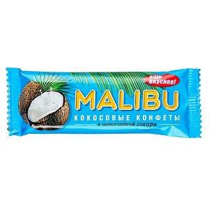 Батончик MALIBU кокосовый в шоколадной глазури 50 г
