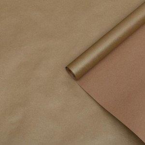 """Бумага упаковочная крафт """"Золотая пыль"""", 0,7 х 10 м, 70 гр/м2"""